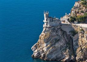 Туры в Крым 2 16, отдых в Крыму с детьми, цены на