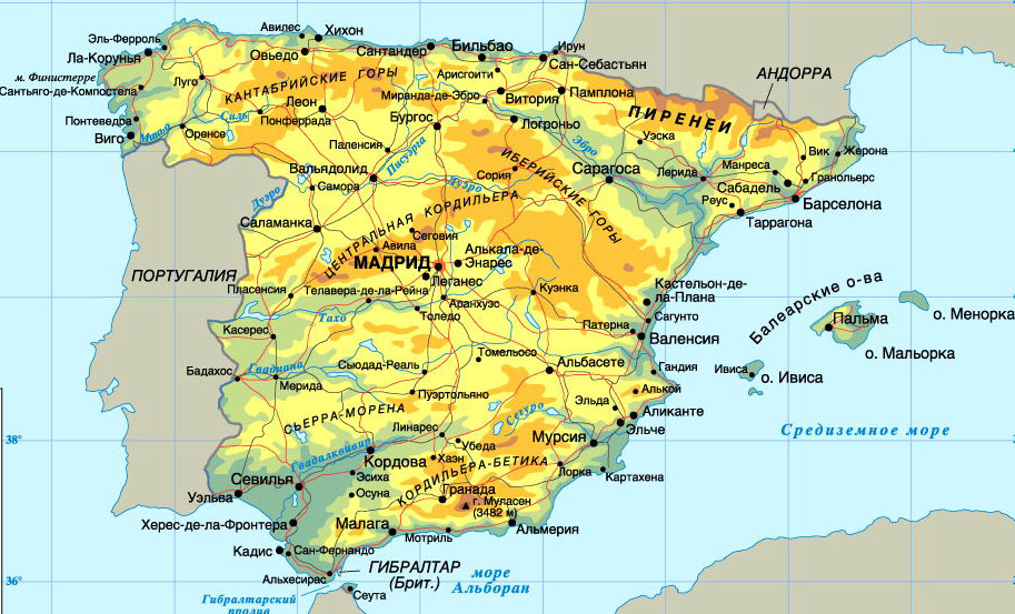 the geography of spain and philippines