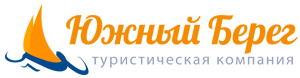 Сайт компании южный берег сайт компании вюрт